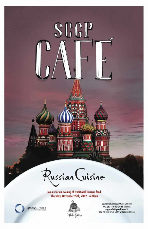 20121129-scgpcafe_russia-web