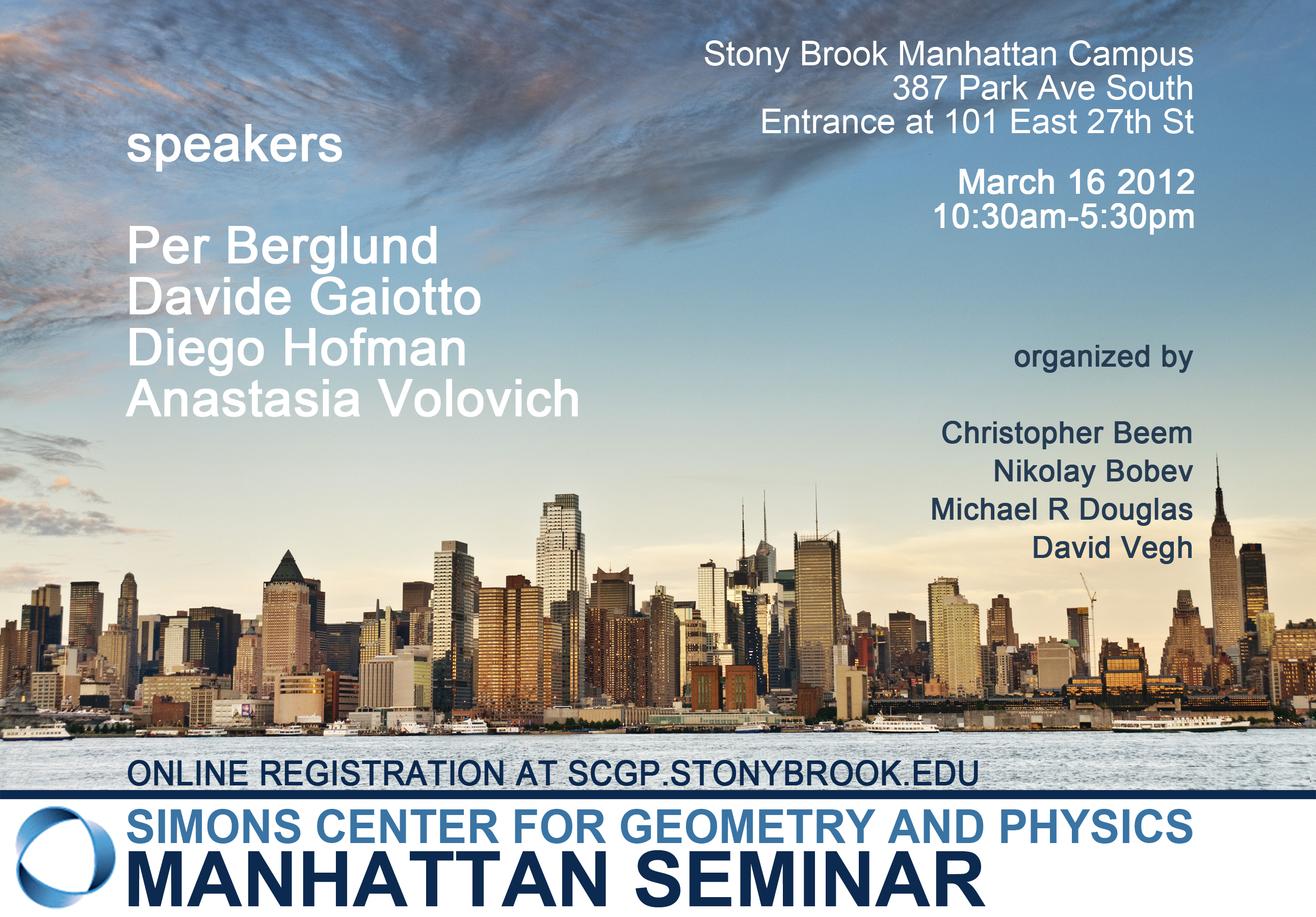 20120316ManhattanSeminarPoster