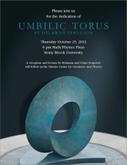 umbilictorus_reception_invite-web