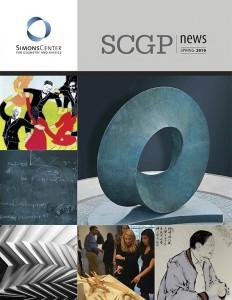 Fall 2016 Newsletter cover