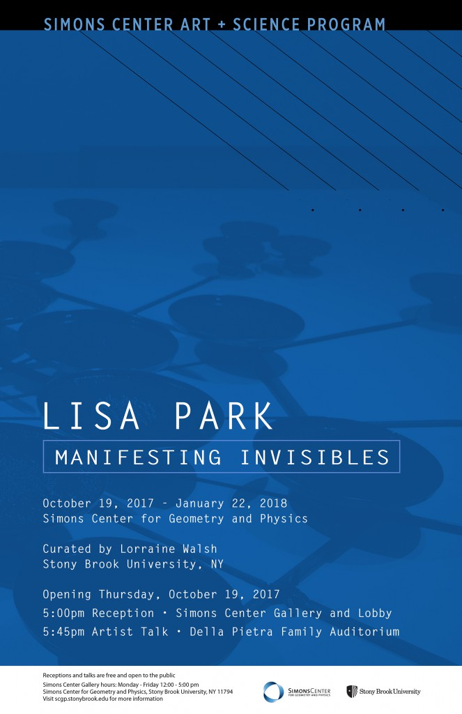 Lisa_Park_FLAT_10_11_sm